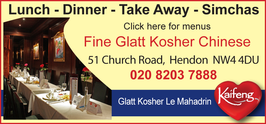 KaiFeng Kosher Chinese Restaurant